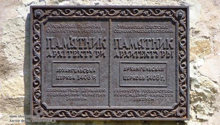 храм михаила и гавриила