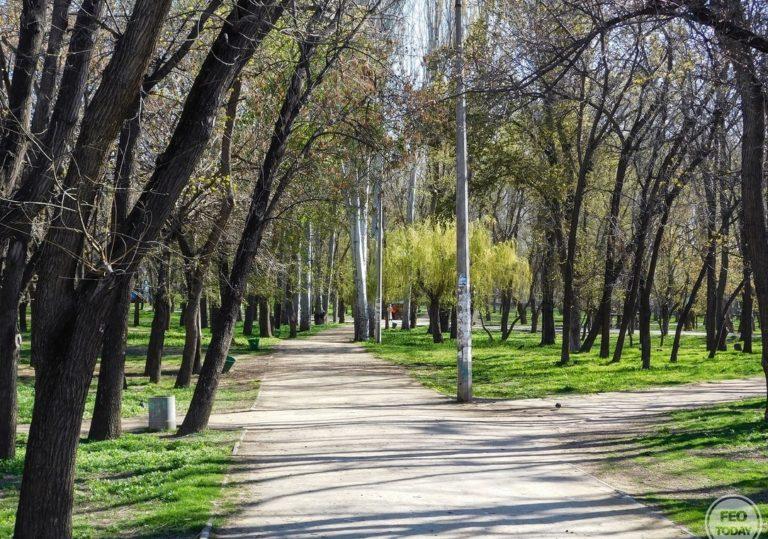 park-komsomol