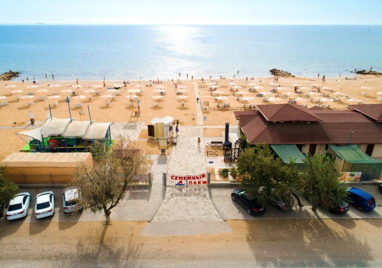 Пляж отеля «Алые Паруса»