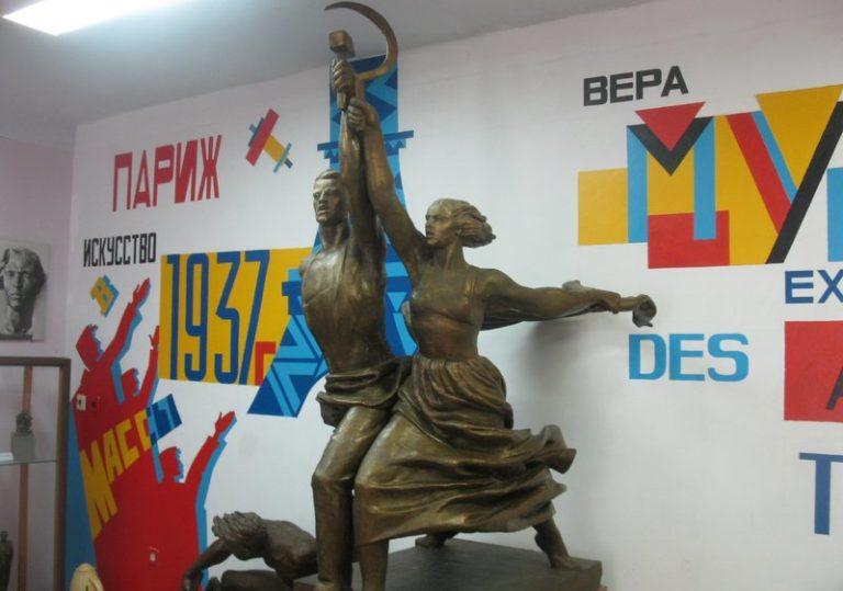 Музей Мухиной