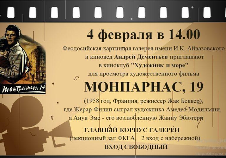 gallery_news_feostoria