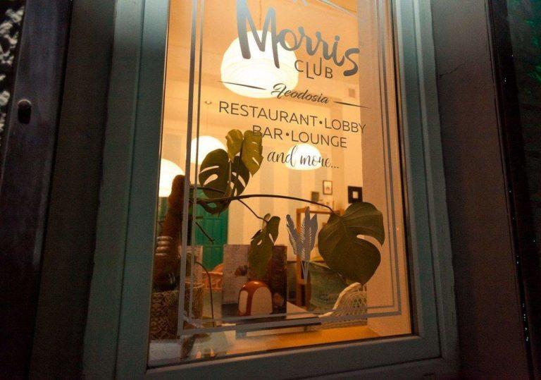 Клуб «Morris Club»