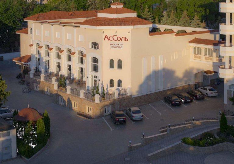 Центр Красоты и Здоровья «АсСоль». Спортивно-оздоровительный комплекс.