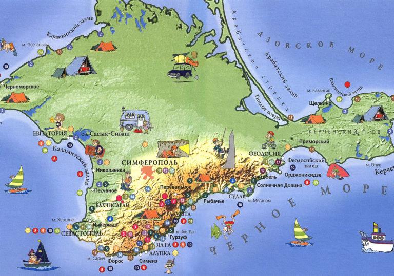 Карта и как доехать