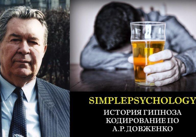 Памяти великого Довженко