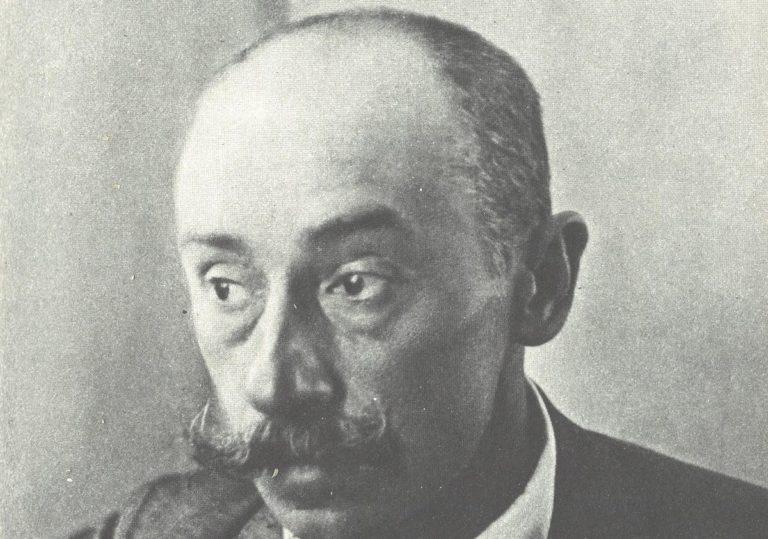 Богаевский Константин Фёдорович (1872-1943)
