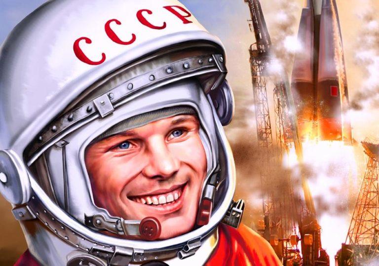 Ко Дню космонавтики