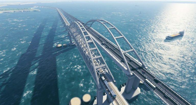 Krymskij-most