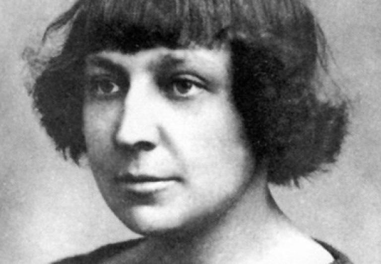 Цветаева Марина Ивановна (1892-1941)