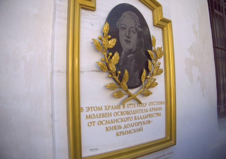 TSerkov-vvedeniya-vo-hram-Presvyatoj-Bogoroditsyfeostoria