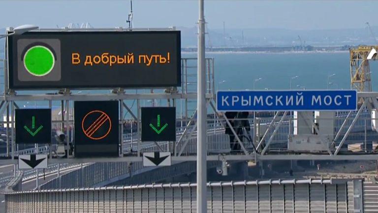 krymskiy_most