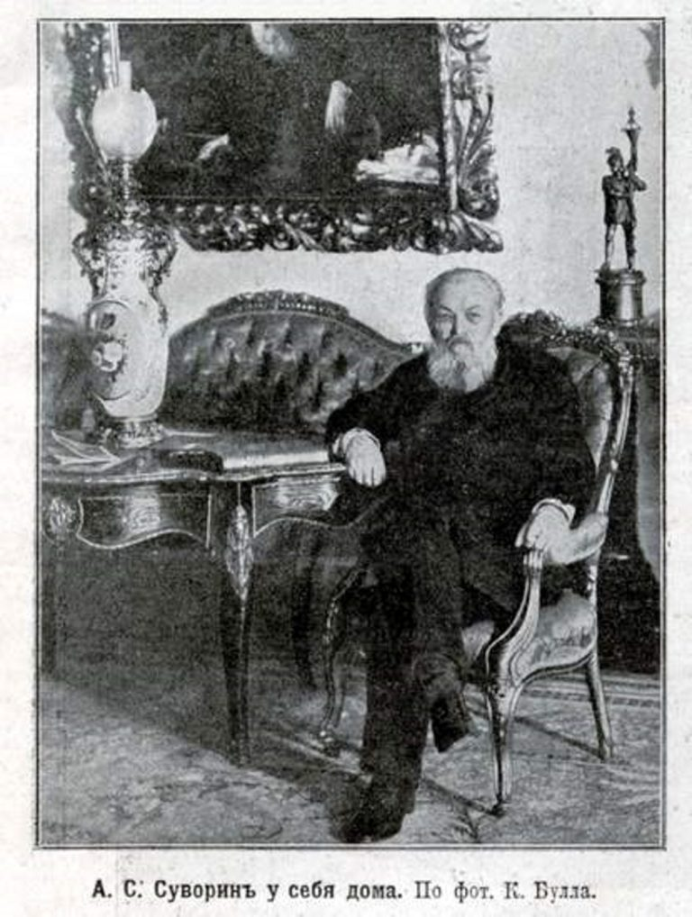 A.S.Suvorin