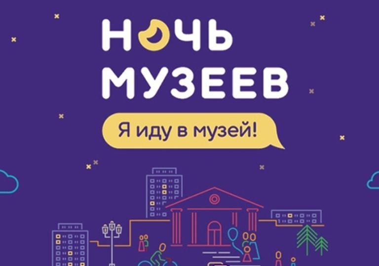 Ночь музеев: Картинная галерея Айвазовского