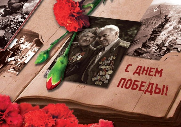 9 МАЯ в Феодосии. Афиша празднования Дня Победы