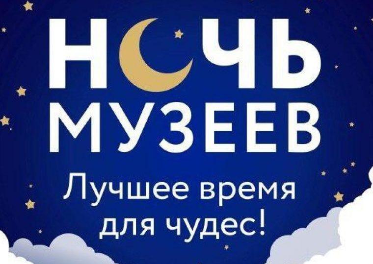 Ночь музеев: Музей древностей