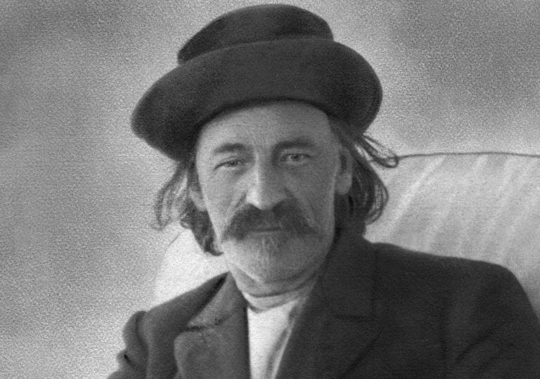 Вяземский Терентий Иванович (1857–1914)