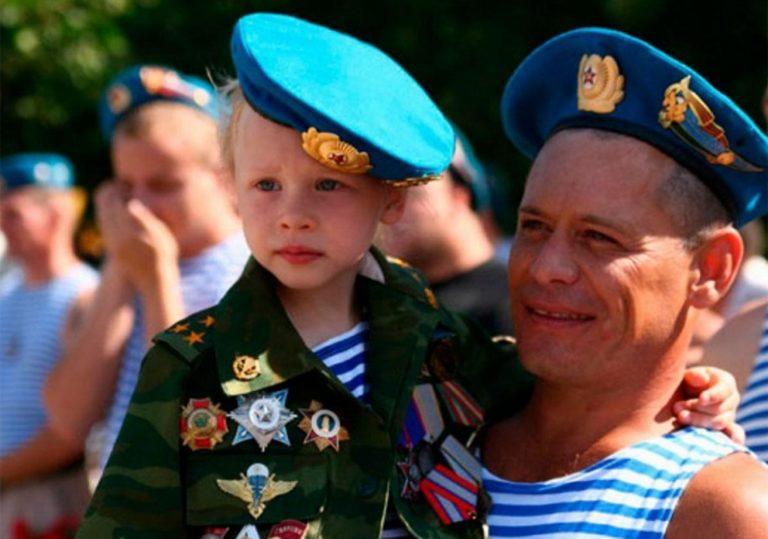 02 августа — День Воздушно-Десантных войск РФ