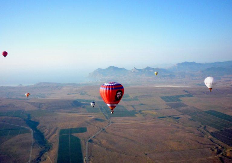 Фестиваль воздухоплавания «Воздушное братство»