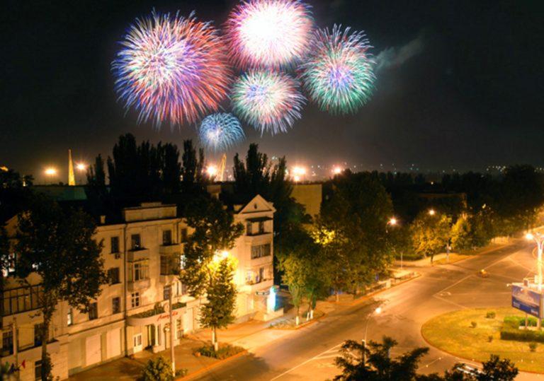 День города Керчь