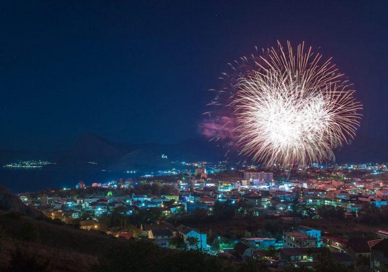 День города Судак