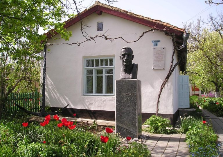 Мемориальный Дом-музей А. С. Грина