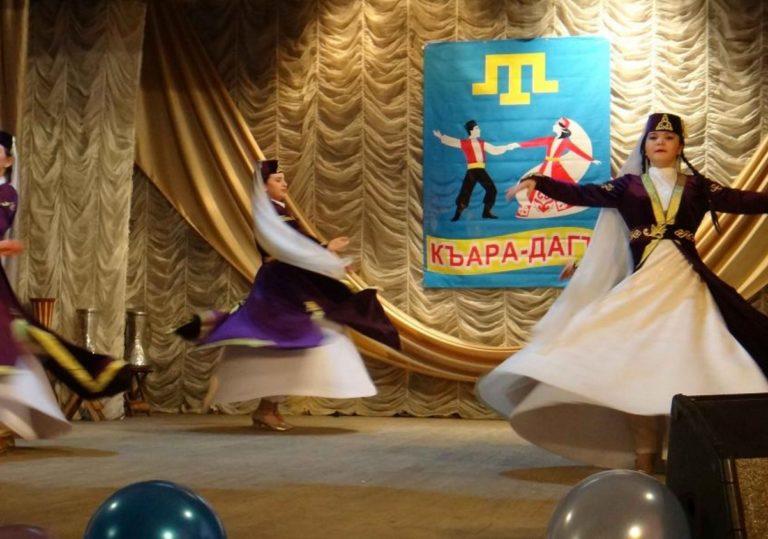 Концерт фольклорного коллектива «Къара-Дагъ»