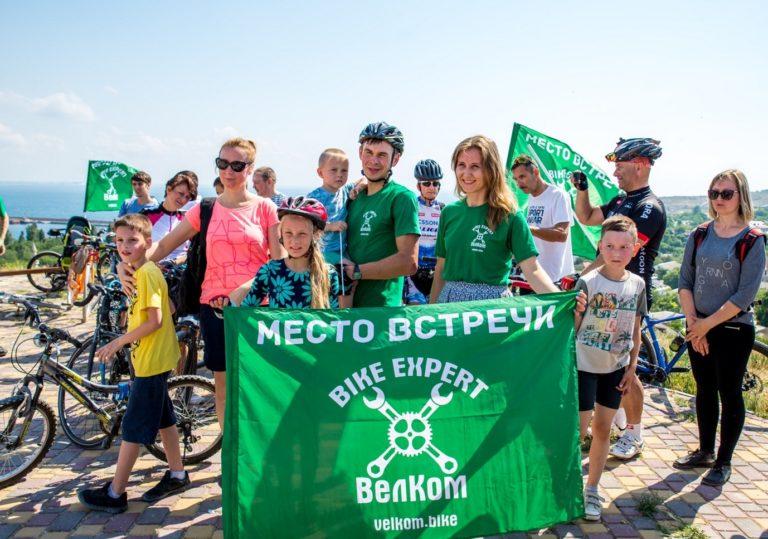 ВелКомКвест – осеннее велособытие