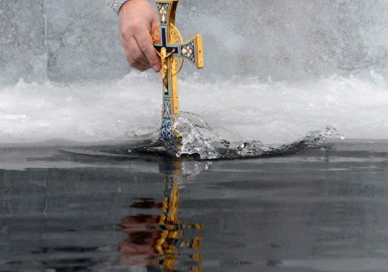 Праздник Крещения в Феодосии