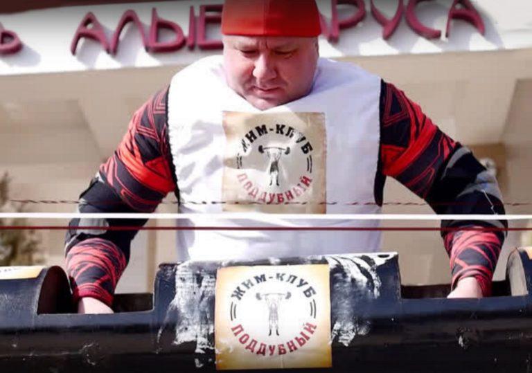 16-17 марта — V Всероссийский турнир по силовому экстриму «Кубок Поддубного»