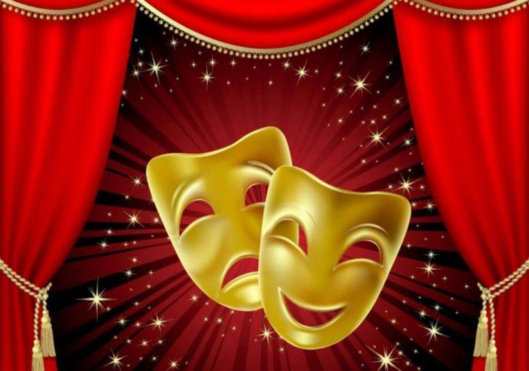 21 февраля –Театр-онлайн приглашает на Вечеринку отдыха