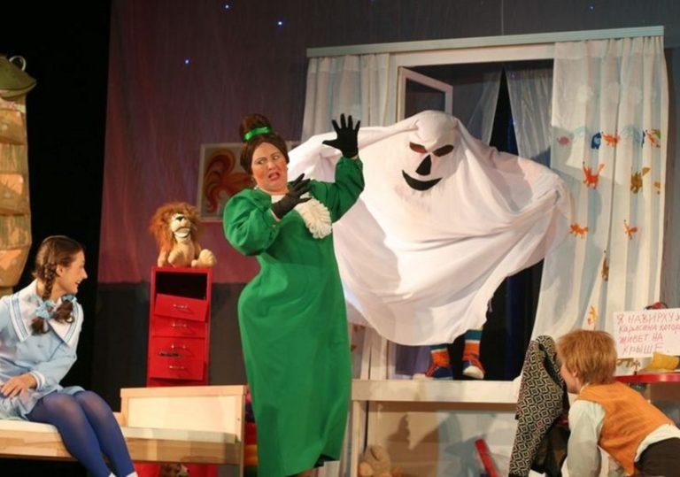 Спектакль «Малыш и Карлсон» — театр для детей им. М. Тарасовой