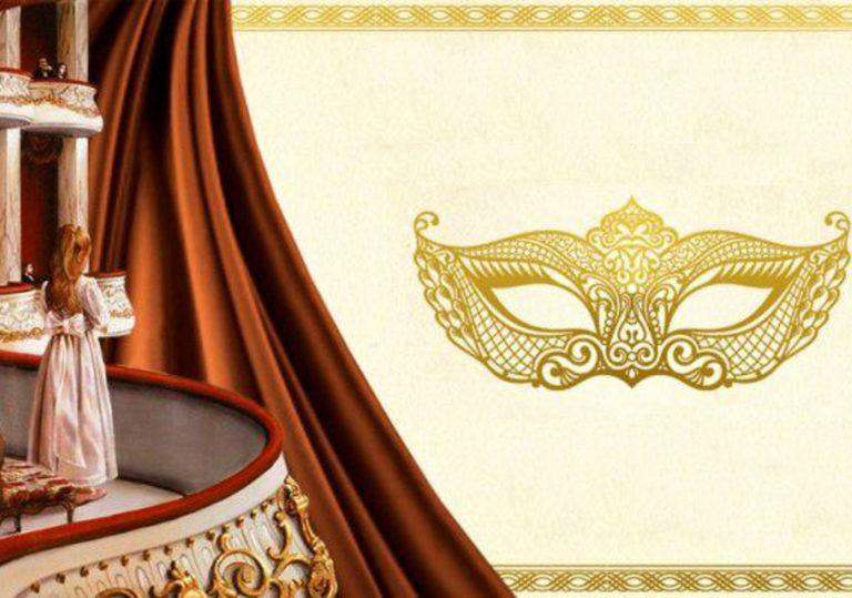27-30 марта — Феодосийский театральный фестиваль