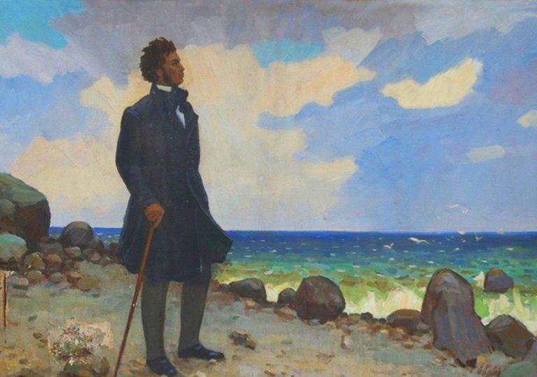 Краеведческие чтения на Кара-Даге «Пока в России Пушкин длится, метелям не задуть свечу…»