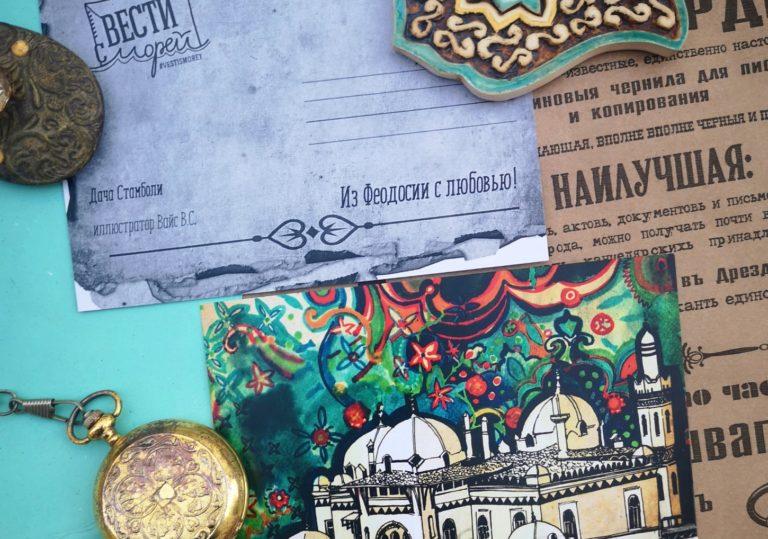 Что привезти домой. Сувениры из Крыма с любовью