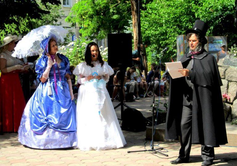 06-07 июня — Городские мероприятия к 220-летию А. С. Пушкина