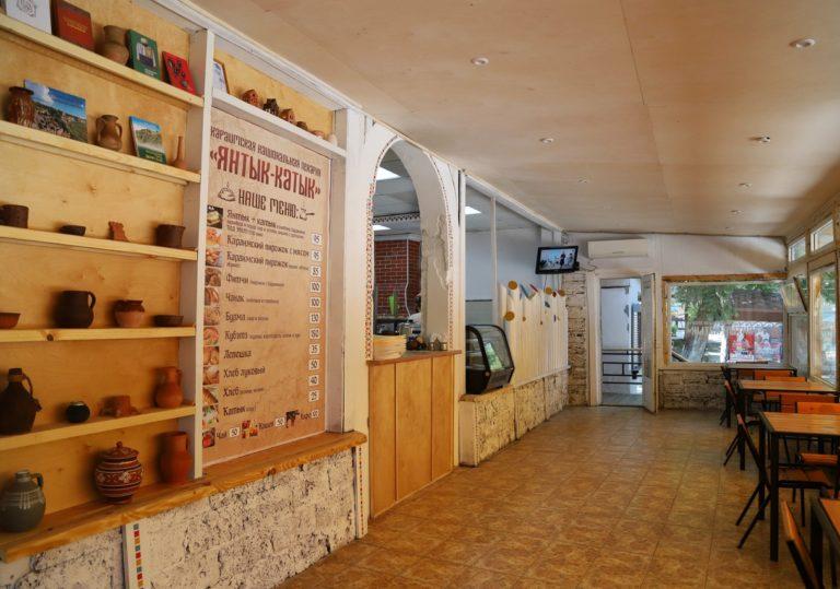 Караимская пекарня «Янтык-Катык»