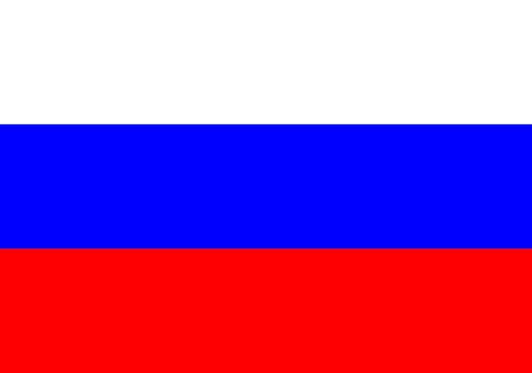 18 — 24 августа — Афиша мероприятий приуроченных Дню государственного флага Российской Федерации