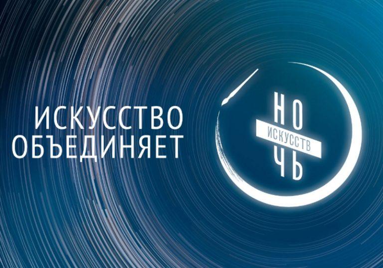 03 ноября — Акция «Ночь искусств» в музее М. А. Волошина