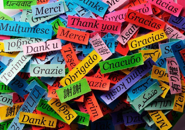 12 января — Мастер-класс «Открытка «Спасибо», леттеринг