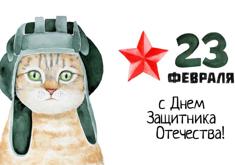 22 февраля — Мастер-класс «Защитнику Отечества», делаем оригинальную открытку.