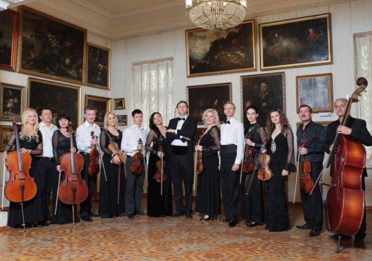 «Серенада для струнного оркестра» приглашает истинных ценителей музыки на концерт