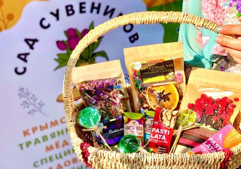 Сувениры из Крыма